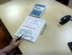 factura-electricidad-lupa-comunidad-no-se-entiende